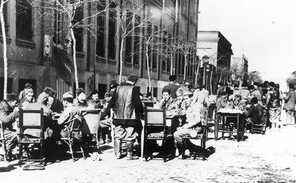 Government militiamen having lunch behind the front lines, 18 February 1937.