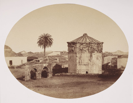 Old water block, Athens, c 1849.