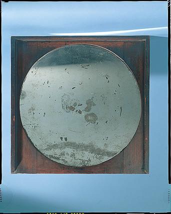 David Octavius Hill's reflective mirror, c 1843.
