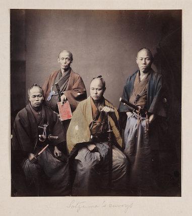 'Satzuma's envoys', 1864-67