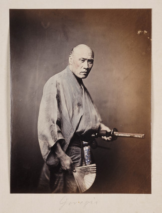 'Gorojo', 1864-67