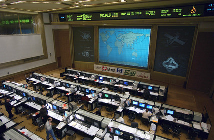 Soviet Mission Control Centre, Russia, 30 April 2003.