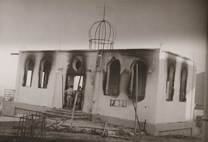 Burnt-out synangogue, Tiberias, 1939.