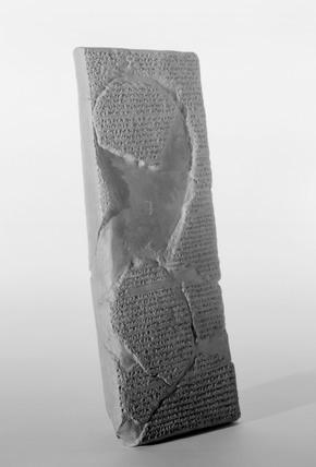 Cuneiform tablet, BM K9492, replica, 669-62