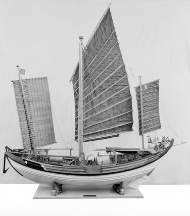 Large rigged model of an Amoy Fishing Junk