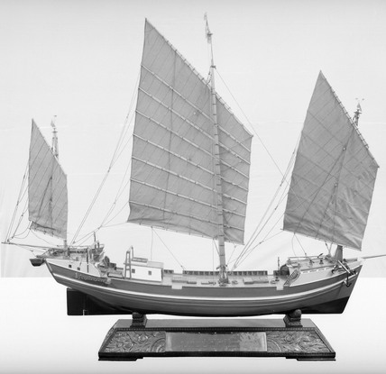 Rigged model of a Chinese Junk (