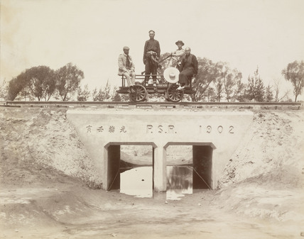 Peking Syndicate Railway bridge, China, 1902.