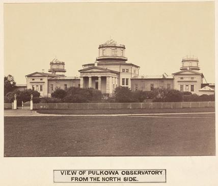 Pulkowa Observatory, St Petersburg, Russia, 1876.