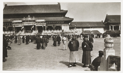 The Forbidden City, c 1900.