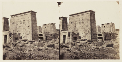 'Temples on the Island of Philae - Entrance', 1859.