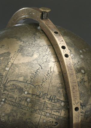 Arabic celestial globe, 18th century.