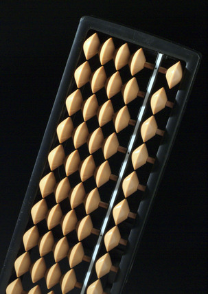 Japanese abacus from the Japanese Chamber of Commerce and Industry, 1996.
