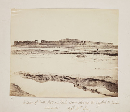 'Exterior of North fort on Peiho River...', China, 21 August 1860.