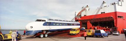 Shinkansen at Southampton, 2001.