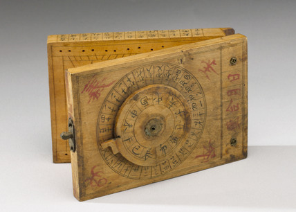 Geomantic compass, Chinese, 1880-1910.
