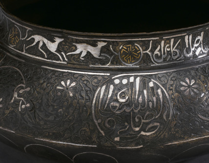 Divination cup, probably Turkish, 1451.