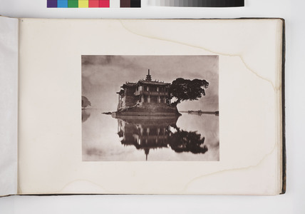 The Island Pagoda, China, 1864-1872.