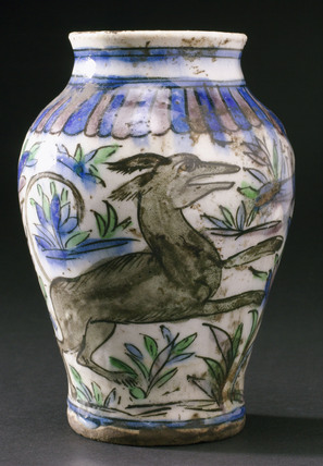 Islamic earthenware jar.
