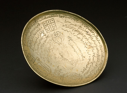 Brass divination bowl, Middle East, 1851-1920.