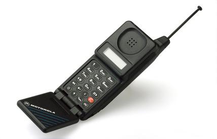 Micro T-A-C Classic, by Motorola, c. 1990's.