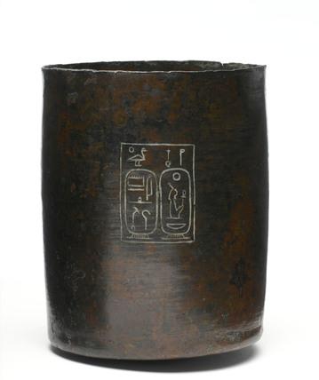 Ancient Egyptian capacity measure, 1412-1376 BC.