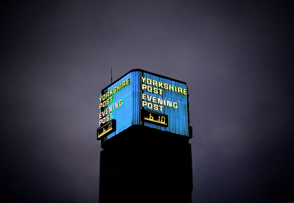 Yorkshire Post clock tower, Leeds, 2005.
