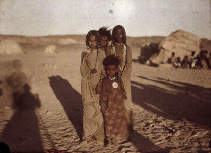 Egypt, Bishaften Children.