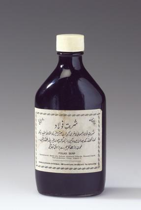 Bottle of unani medicine, 1970-1981.