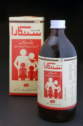Herbal medicine, Pakistan, c 2004-2005.