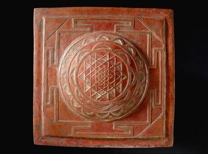 Yantra meditation plaque,  India, 1800s.