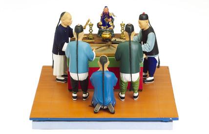 Men worshipping the god Yaowang, China, Ching period, 1800-1911.