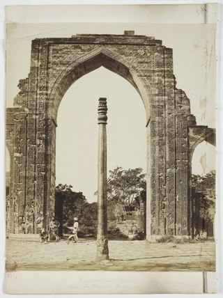'Iron Pillar, Dehli', c.1865.