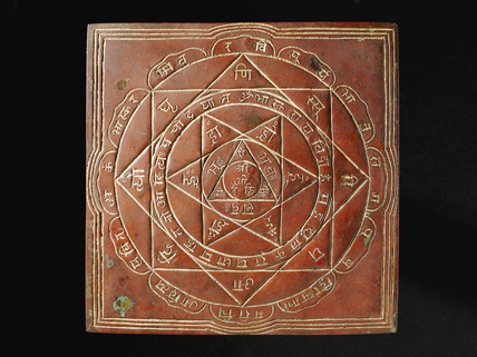 Yantra meditation plaque, India, c 1800s.