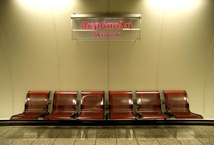Seats on the Akropoli metro station, Athens, 2007.