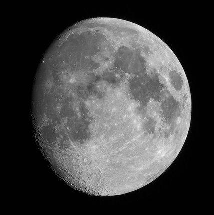 Waxing gibbous Moon, 20 February 2005.