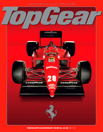 1987 F1/87
