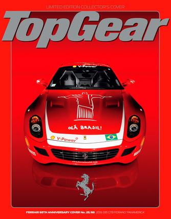 2006 599 GTB Fiorano 'Panamerica'