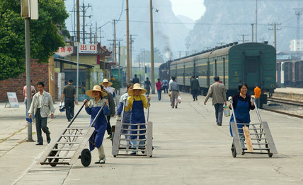 Hechi station, Guangxi province, China, 2003