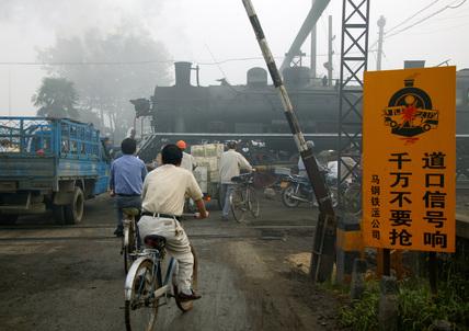 Near Ma'anshan steelworks, Henan province, China, 2004