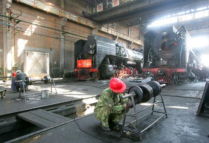 Daban works, Jitong line, China, 2004
