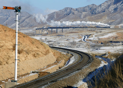 The Jinpeng pass, Jitong line, China, 2004