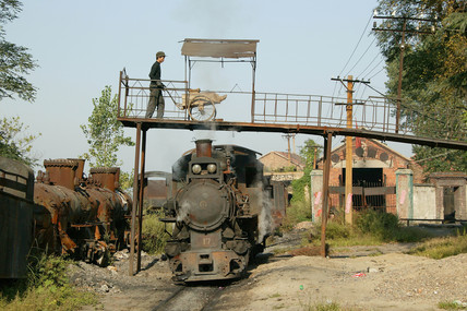 Yinghao Colliery Railway depot, Henan province, China, 2007