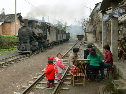 Xianrenjiao station, Baishi Railway, Sichuan province, China, 2004