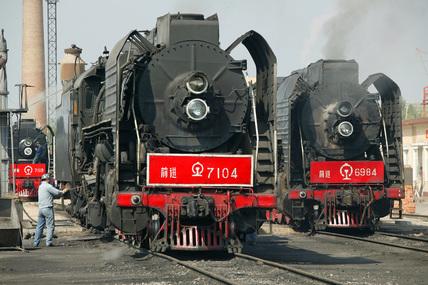 Daban, Jitong line, China, 2005
