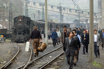 Weijin station, Baishi Railway, Sichuan province, China, 2003