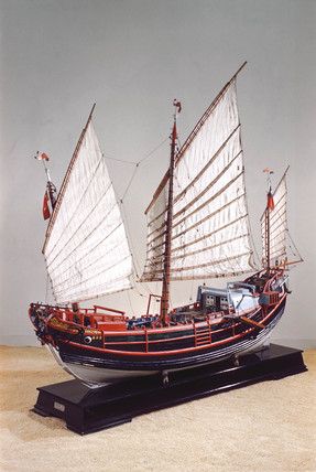 Ocean-going junk from Fuzhou, China, early 20th Century.