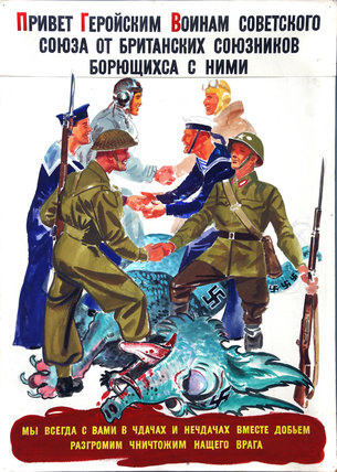 British and Russian Servicemen