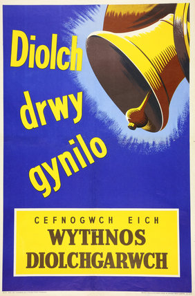 Diolch Drwy Gynilo (Give Thanks Through Savings)