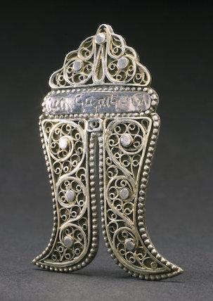Shield, c.1750.