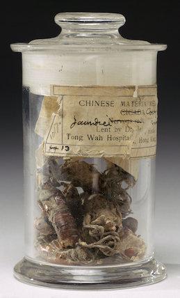 Chinese glass jar.